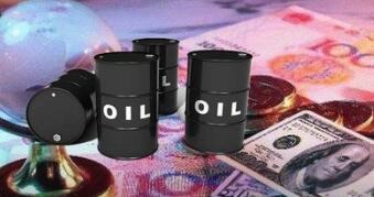 原油期货正式挂牌交易 人民币原油期货开盘开盘涨5.77% 价格为440元/桶