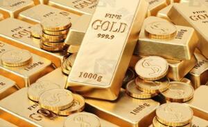 山东黄金集团正式成为世界黄金协会会员
