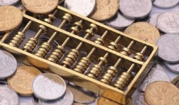 央行与保加利亚国家银行签署合作谅解备忘录