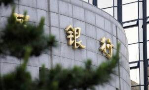 人民银行上海总部与上海市科委签合作备忘录 共建深化科创企业金融服务合作机制
