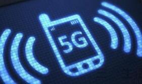 5G大规模建设前奏响起 中移动集采百亿光缆