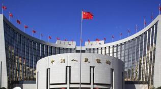 央行:继续实施稳健的货币政策 并不意味着货币条件维持不变