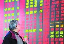 东莞证券:未来经济仍有下行压力