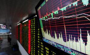 东材科技:两董事拟合计减持不超1.72%股份