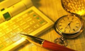 中信证券:金融供给侧改革推进 优质银行长期估值上行空间打开