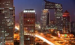 北京集中推介44宗住宅用地
