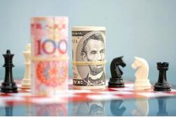 国家外汇管理局:中美经贸摩擦对跨境资金流动影响可控 人民币贬值预期降低