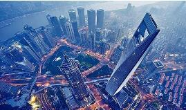 上海自贸区新片区方案落地 改革创新力度进一步加大