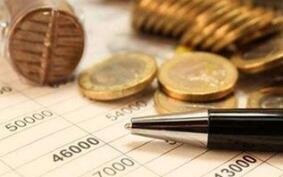 公募定增投资节奏提速 下半年28只基金获配