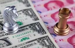 厦门钨业:上半年净利同比下降76.83%