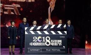 广东省签下超高清视频产业10项合作项目