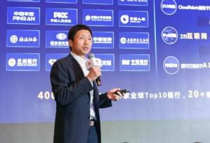 迈向AI赋能的智慧金融网络时代丨华为2019金融网络领导力峰会成功举办
