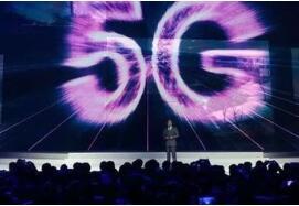 中泰证券:5G套餐即将面世,运营商迎来平台化经营时代