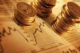 国城矿业:拟公开发行不超8.6亿元可转债
