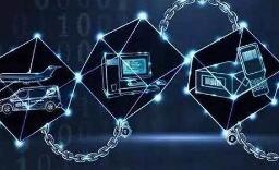 小望科技积极推动基于数据传输安全、合规的区块链数据中台