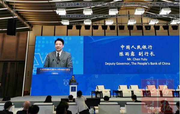 央行副行长陈雨露:中国金融改革步伐不会停步