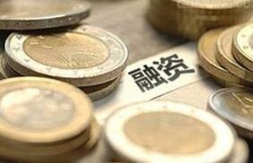 深圳开展虚拟货币交易场所排查整治 重点排查三种活动