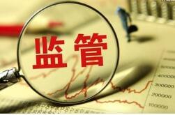 北京严厉打击虚拟货币交易 持续保持监管高压态势