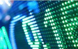 海思半导体进入公开市场 产业链企业有望受益