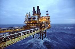 中国石油:获国家科学技术进步一等奖1项 二等奖2项