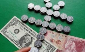 保险资金参与国债期货交易有关事项等3项制度开征意见