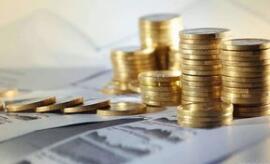 易纲:用好金融支持政策 推动疫情防控和经济社会发展