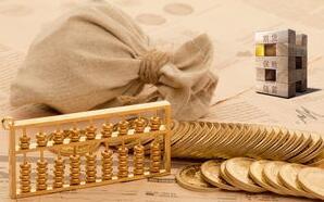 关于同意方正证券股份有限公司为工银瑞信黄金交易型开放式证券投资基金提供主流动性服务的公告