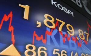 富国中证800交易型开放式指数证券投资基金上市交易公告