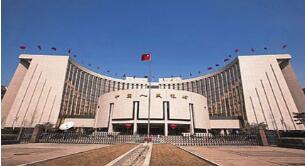 央行货币政策热点问答之一:创新直达实体经济的货币政策工具