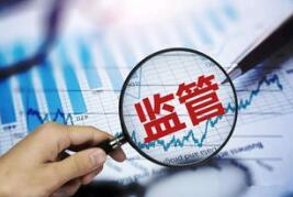 北京银保监局李明肖:大数据监测到一些企业拿贷款资金违规套利