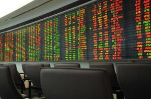 美股期货上涨 受美联储公司债购买计划及特朗普刺激计划提振