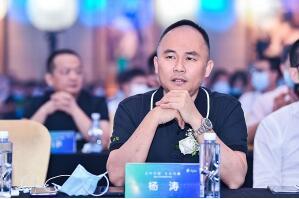 企业家访谈系列之:杨涛谈5G新基建下的物联网行业