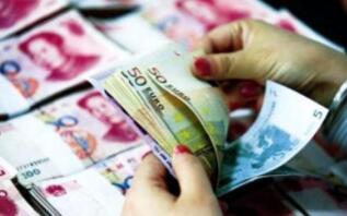 央行将进行900亿元人民币7天期、1100亿元人民币14天期逆回购