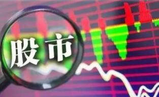 獐子岛:公司董事长、高级管理人员和证券事务代表辞职