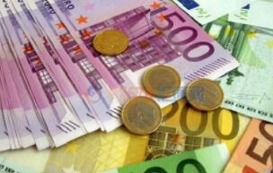 英国央行行长贝利警告贷款机构面临负利率的挑战