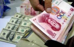 蚂蚁科技集团在广西成立新公司 注册资本1亿