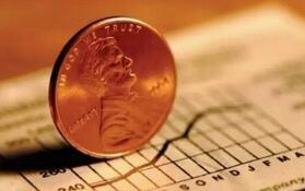 财政部陕西监管局:深入开展供热企业税收优惠政策评估工作