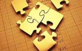 美凯龙:拟开展商业物业资产证券化业务