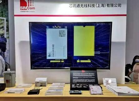 数智引领未来 芯讯通(a SUNSEA AIoT company)亮相2020中国移动全球合作伙伴大