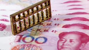 国务院任命刘桂平为中国人民银行副行长
