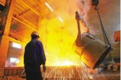 中化国际:拟投建中化仪征新材料产业园总投资预计约80亿元