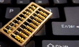 数知科技 :预计计提商誉减值金额约56亿元至61亿元