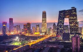 豫园股份:拟与复星商社向复星心选共同投资2.18亿元