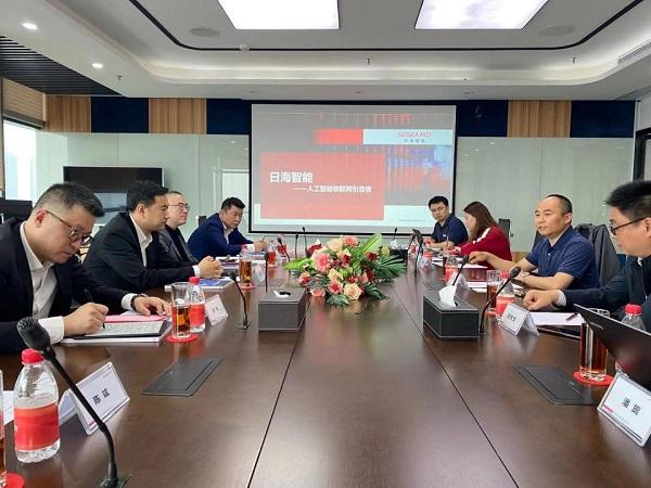 上海长宁区政府到日海智能集团交流