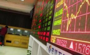 重庆钢铁:上半年净利同比预增2122.70%
