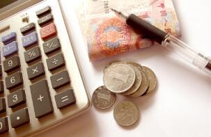 去年基本养老保险基金投资收益率达10.95%
