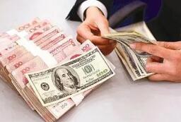 人民币跨境收付金额已占比近半 未来十年人民币国际化料将迈上新台阶